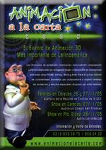 <strong>ANIMACIÓN a la CARTA 2005</strong>