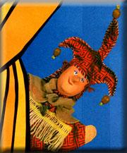 <strong>III Edición del Festival Internacional de Teatro de Muñecos / FITEM 2006</strong>
