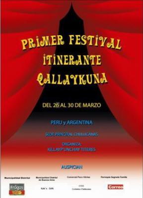 <strong>Primer Festival Internacional Itinerante de Títeres QALLAYKUNA 2007</strong>